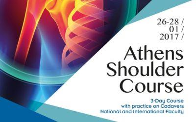 1o Athens Shoulder Course