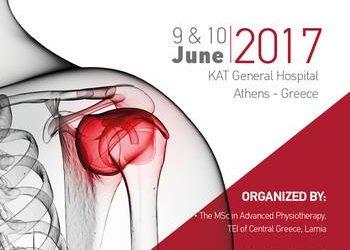 Ανασκόπηση Ιατρικών Επισκέψεων & Ομιλιών Ιουνίου