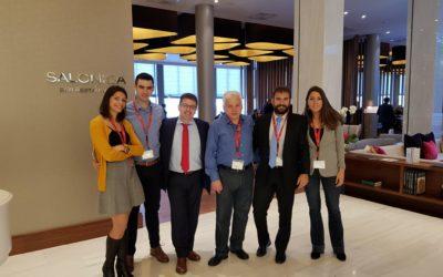 7ο Διεθνές Συνέδριο Μεσογειακής Ορθοπαιδικής Χειρουργικής Κοινότητας
