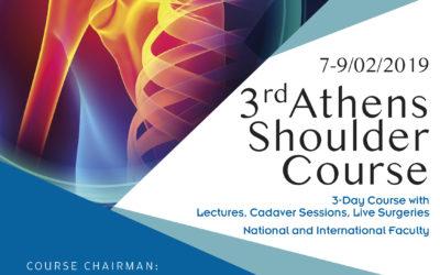 Athens Shoulder Course 2018: Ο απολογισμός